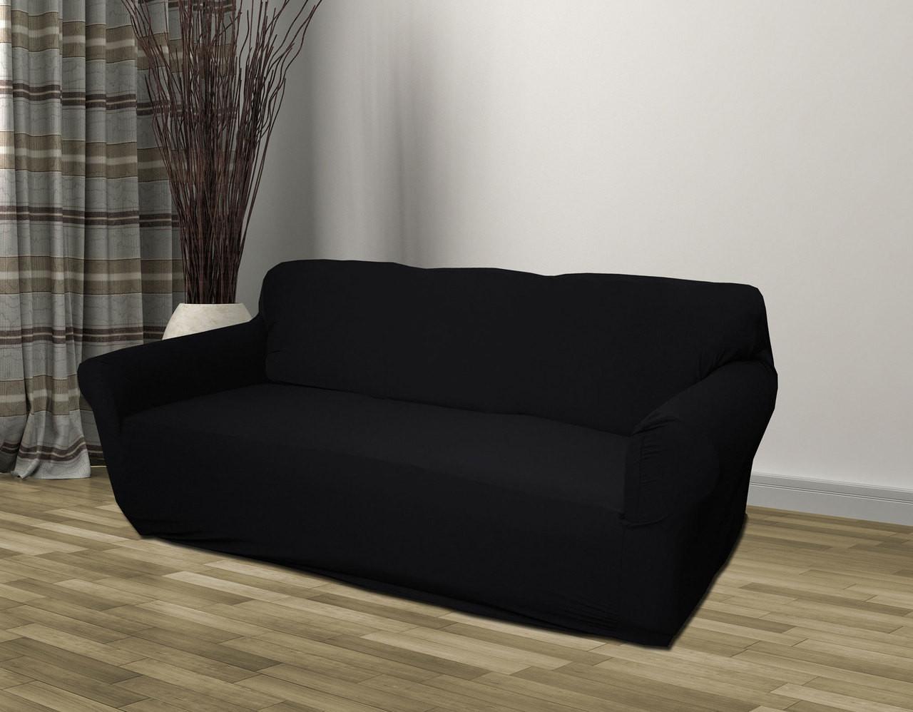 Kashi Home Stretch Jersey Sofa Slipcover - Black