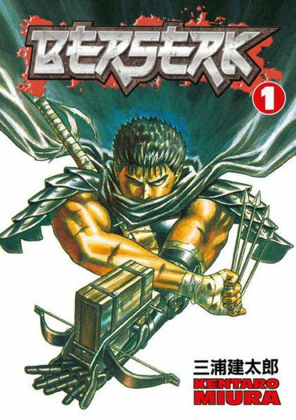 Dark Horse Comics Berserk, Volume 1