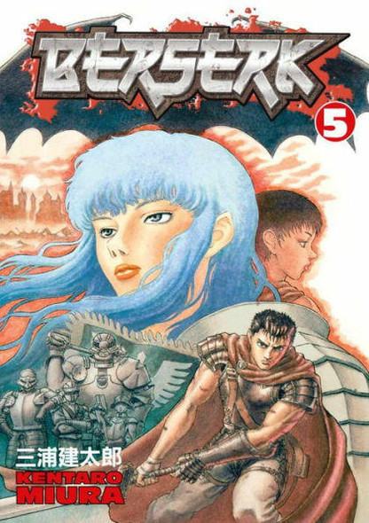 Dark Horse Comics Berserk, Volume 5