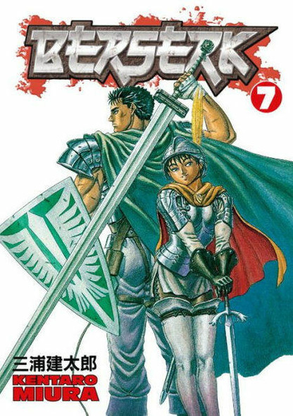 Dark Horse Comics Berserk, Volume 7