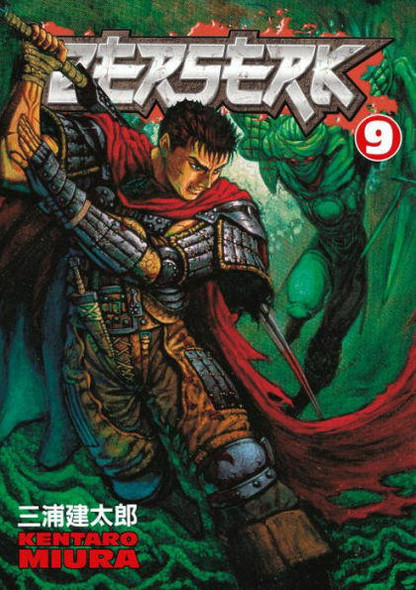 Dark Horse Comics Berserk, Volume 9
