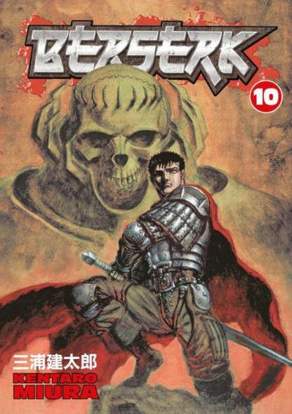 Dark Horse Comics Berserk, Volume 10