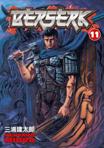 Dark Horse Comics Berserk, Volume 11