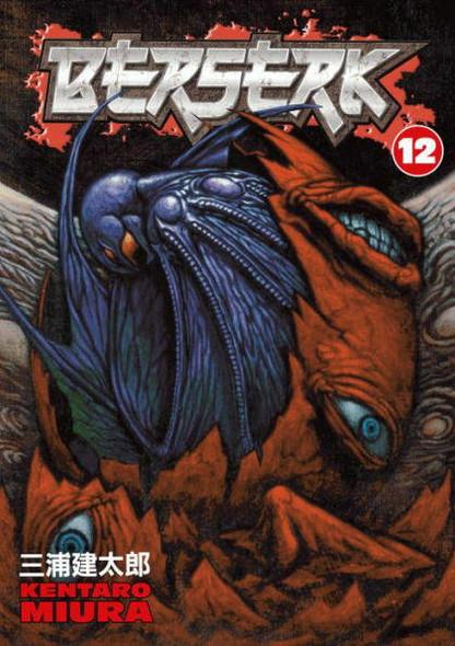 Dark Horse Comics Berserk, Volume 12