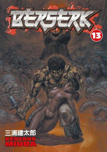 Dark Horse Comics Berserk, Volume 13