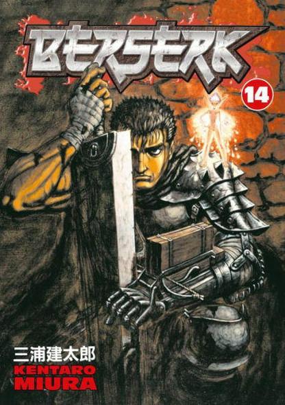 Dark Horse Comics Berserk, Volume 14