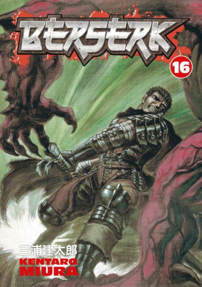 Dark Horse Comics Berserk, Volume 16