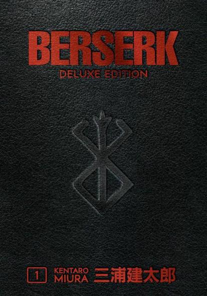 Dark Horse Comics Berserk Deluxe, Volume 1