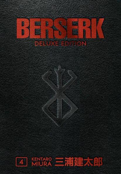 Dark Horse Comics Berserk Deluxe, Volume 4