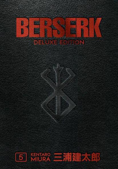 Dark Horse Comics Berserk Deluxe, Volume 5