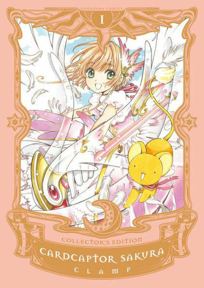 Kodansha International Cardcaptor Sakura Collectors Edition 1
