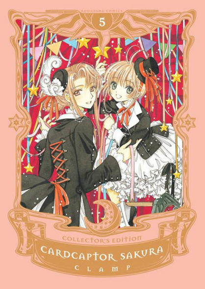 Kodansha International Cardcaptor Sakura Collectors Edition 5