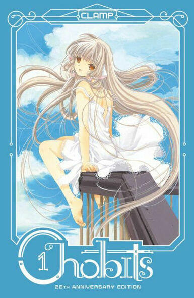 Kodansha International Chobits 20th Anniversary Edition 1