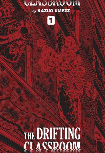 VIZ Media LLC The Drifting Classroom Perfect Edition, Vol 1