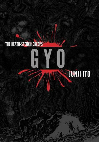VIZ Media LLC Gyo 2-in-1 Deluxe Edition