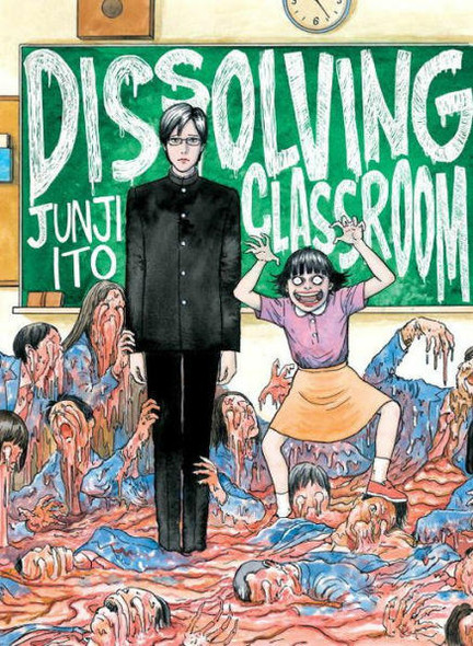 Kodansha International Dissolving Classroom