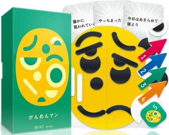 Oink Games Mr Face