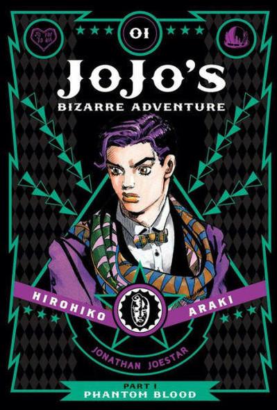 VIZ Media LLC JoJos Bizarre Adventure Part 1--Phantom Blood, Vol 1