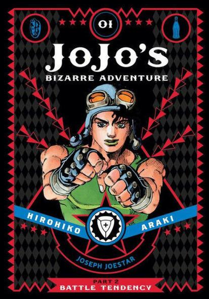 VIZ Media LLC JoJos Bizarre Adventure Part 2--Battle Tendency, Vol 1