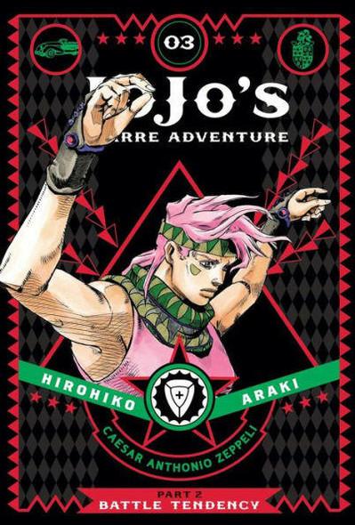 VIZ Media LLC JoJos Bizarre Adventure Part 2--Battle Tendency, Vol 3