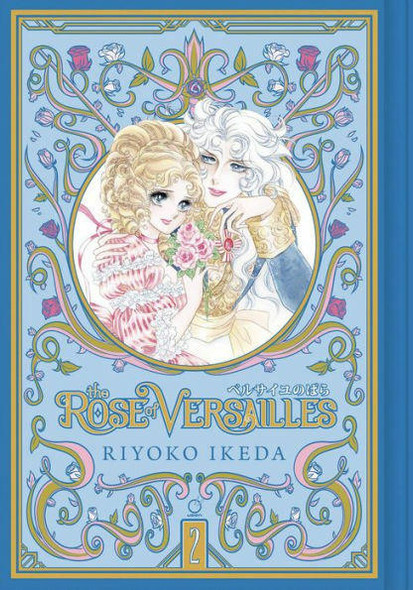 Udon Entertainment The Rose of Versailles, Volume 2