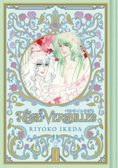 Udon Entertainment The Rose of Versailles, Volume 3