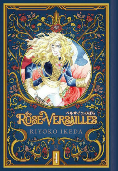 Udon Entertainment The Rose of Versailles, Volume 4