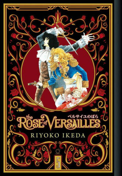 Udon Entertainment The Rose of Versailles, Volume 5