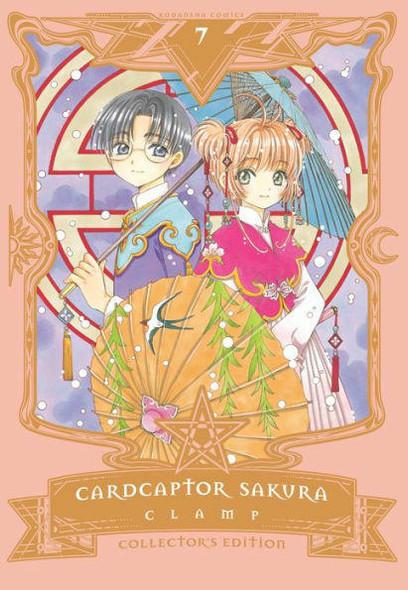 Kodansha International Cardcaptor Sakura Collectors Edition 7