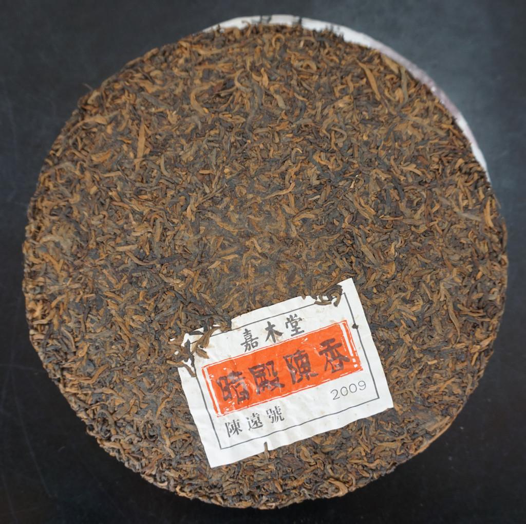 puer tea cooked 2009