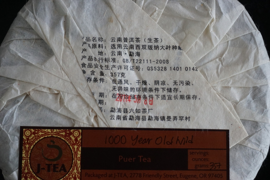 1000 Year Old Wild Puer 2011