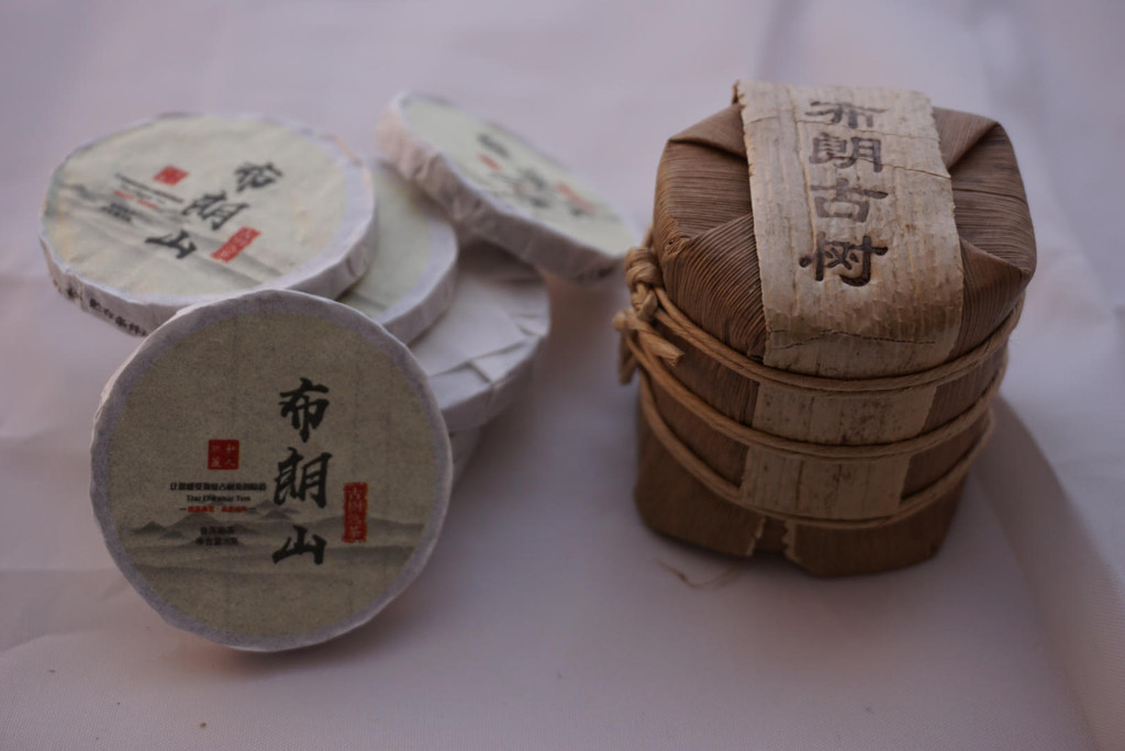 Baby cakes cooked puer tea On the left are the individual cakes that weigh 8g each. On the right is a bundle of seven of the 8g baby cakes wrapped in bamboo.