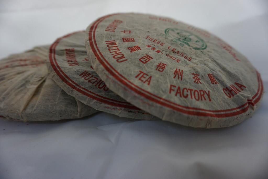 Liu Bao Dark Tea Cake 2005