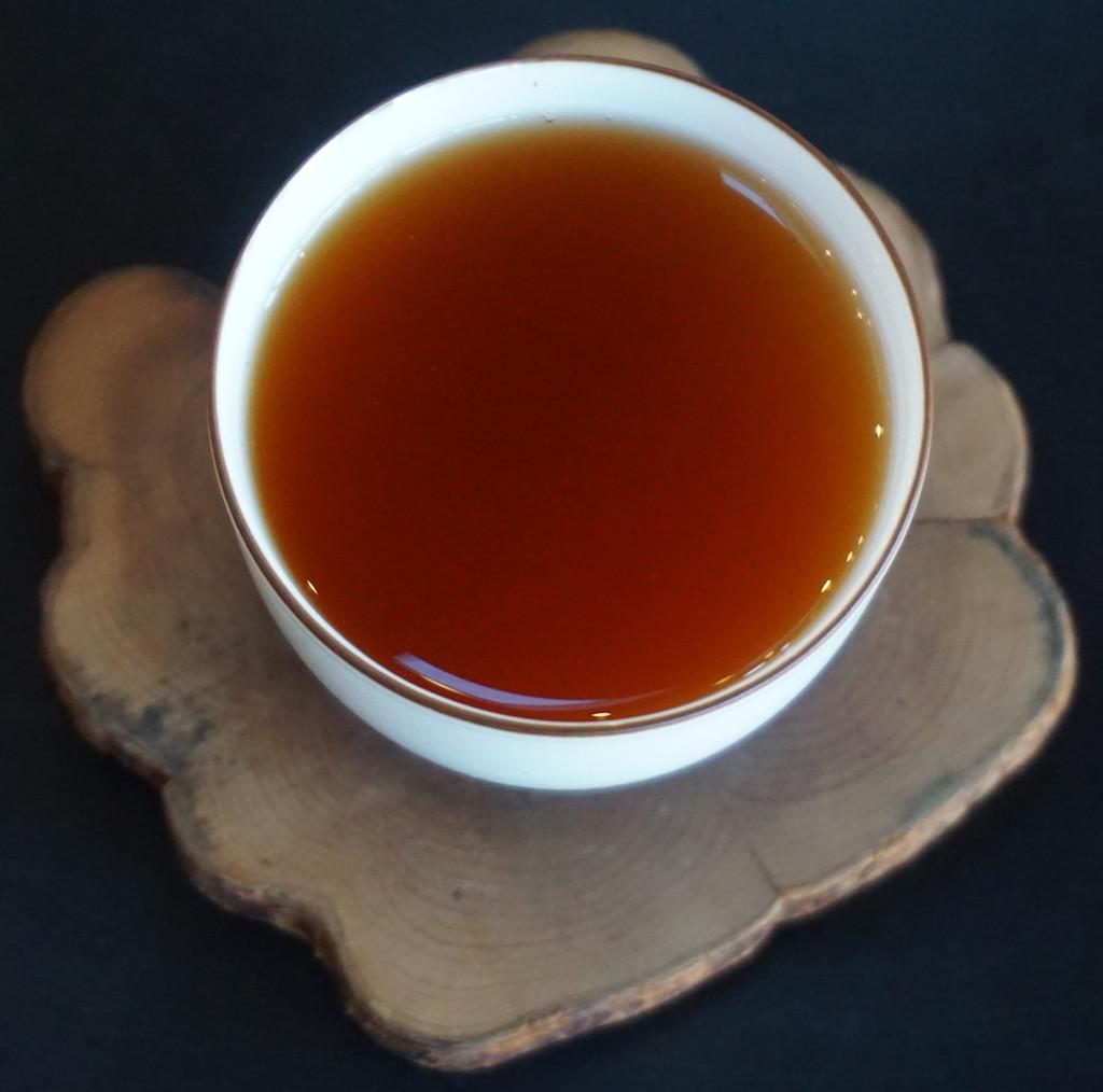 Wu Yi Black Tea