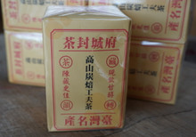 Charcoal roasted oolong, traditional packaging Wrapped in paper