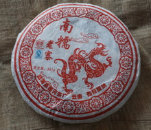 Pressed tea cake from Meng Hai Nan Nuo Cake 2007 raw ancient tree puer