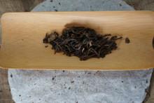 Da Du Gang Raw Puer Tea Leaf
