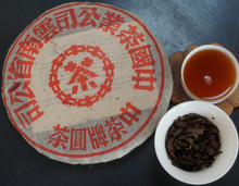 Red Mark Raw Puer 2005