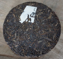 Man Nuo Ancient Tree Raw Puer 2009