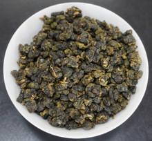 Taiwan Oolong Ah Li Shan First Place Tea