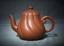 Yi Xing Melon Clay Teapot