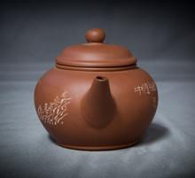 standard yi xing teapot front