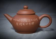 standard yi xing teapot side