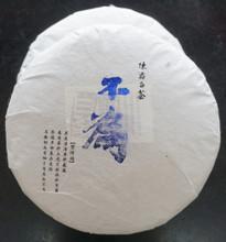 Bu Wei White Tea Cake