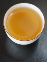 Atari's Lantern Roast Oolong Tea