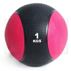 MA1 Medicine Balls 2 Color 1kg