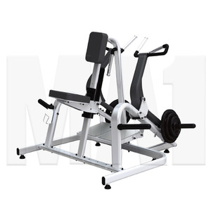 Plate Loaded Seated Row