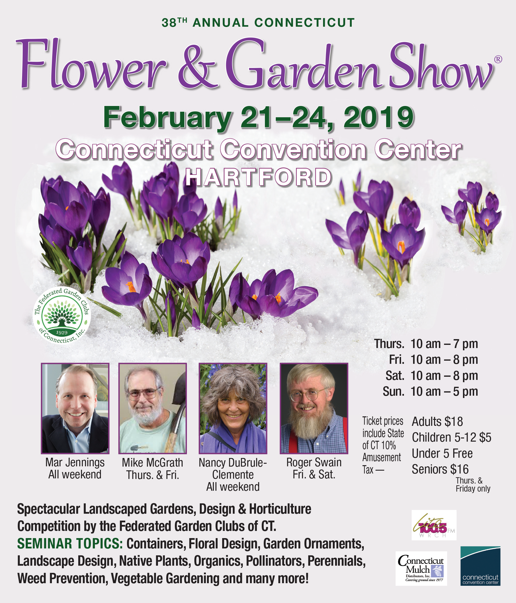 flower-and-garden-show-2019.png