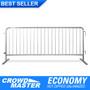 8.5 ft Economy Galvanized Steel Crowd Control Barricades