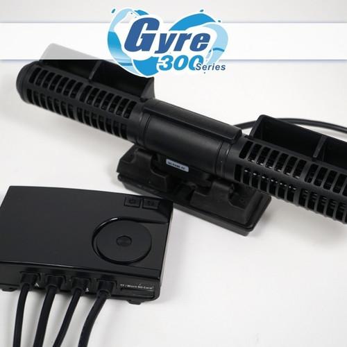 Maxspect Gyre Flow Pump XF350